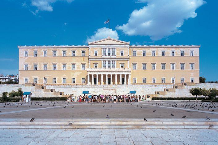 Hellenic Parliament, main facade, Syntagma Square