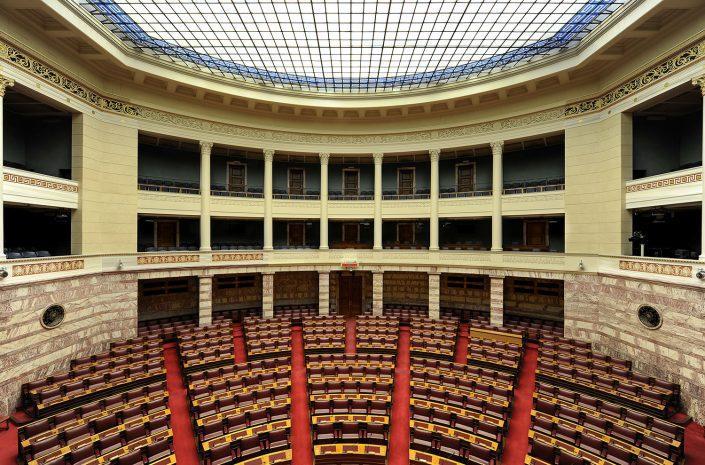 Hellenic Parliament, Plenary session hall