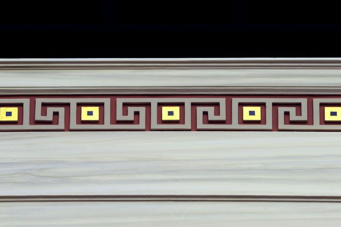 Hellenic Parliament, detail