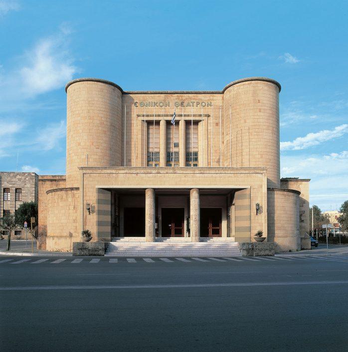 Theatre, Rhodes