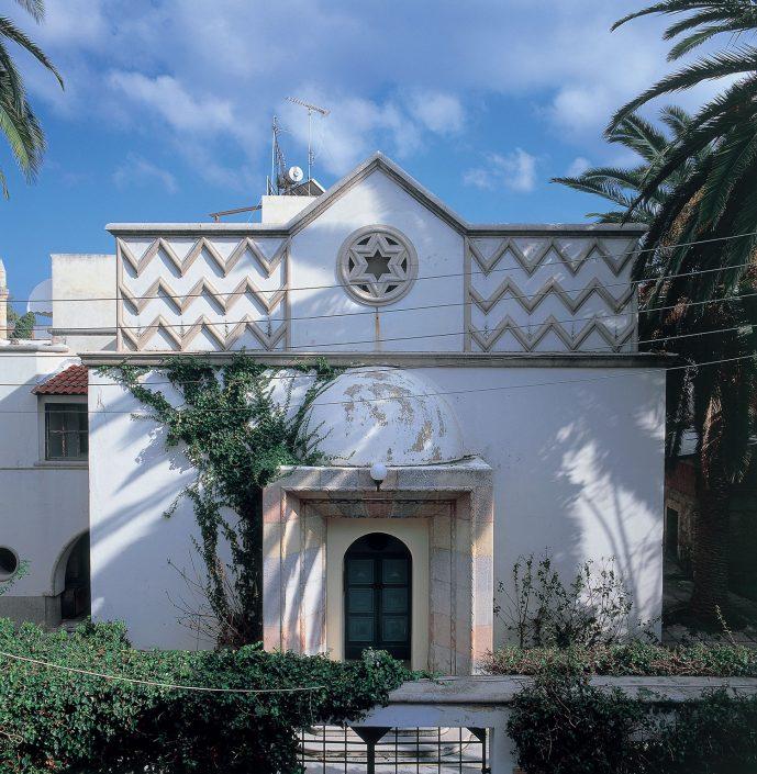 Συναγωγή, Κως