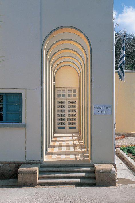 School, Leros