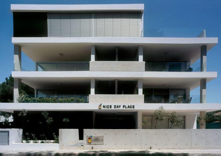 Nice Day Place, Nicosia