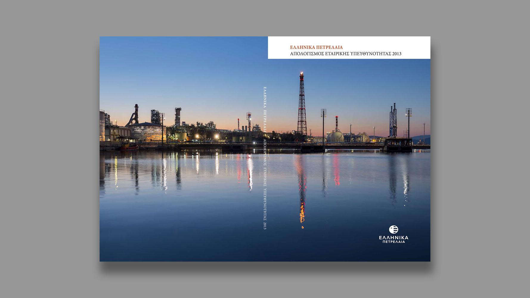 Hellenic Petroleum, Corporate Responsibility Report, 2013