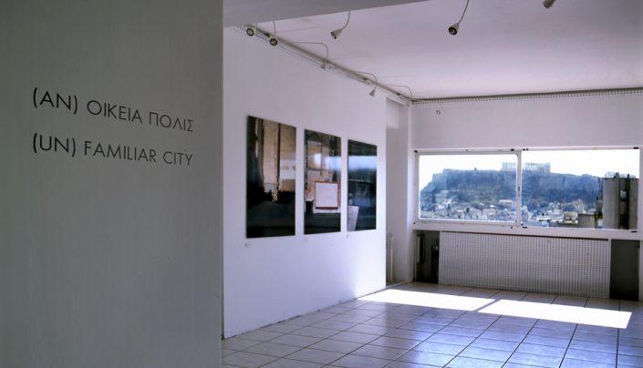 (Αν)οίκεια Πόλη, Art Tower, 7ος Διεθνής Μήνας Φωτογραφίας Αθήνας, 2000