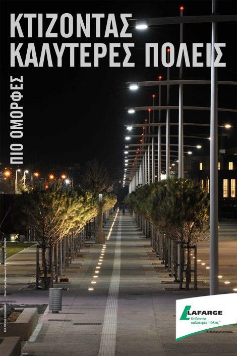 Lafarge Building Better Cities