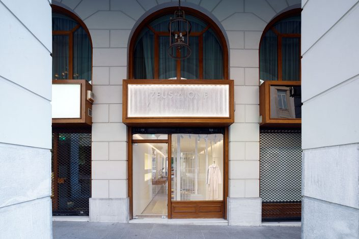 Zeus+Dione, Athens flagship store.