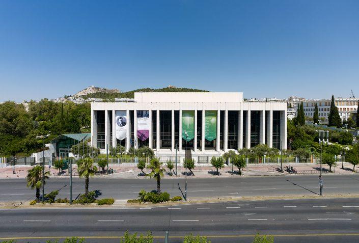 Athens Megaron