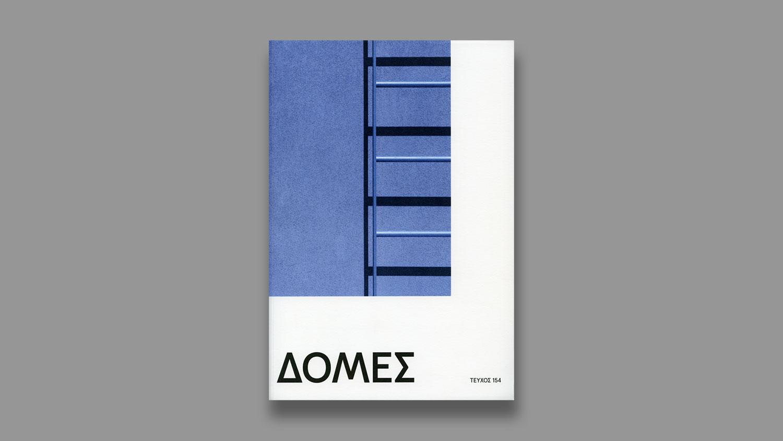 Domes magazine 2020