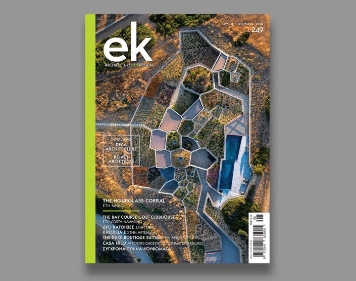 EK magazine July-August 2020